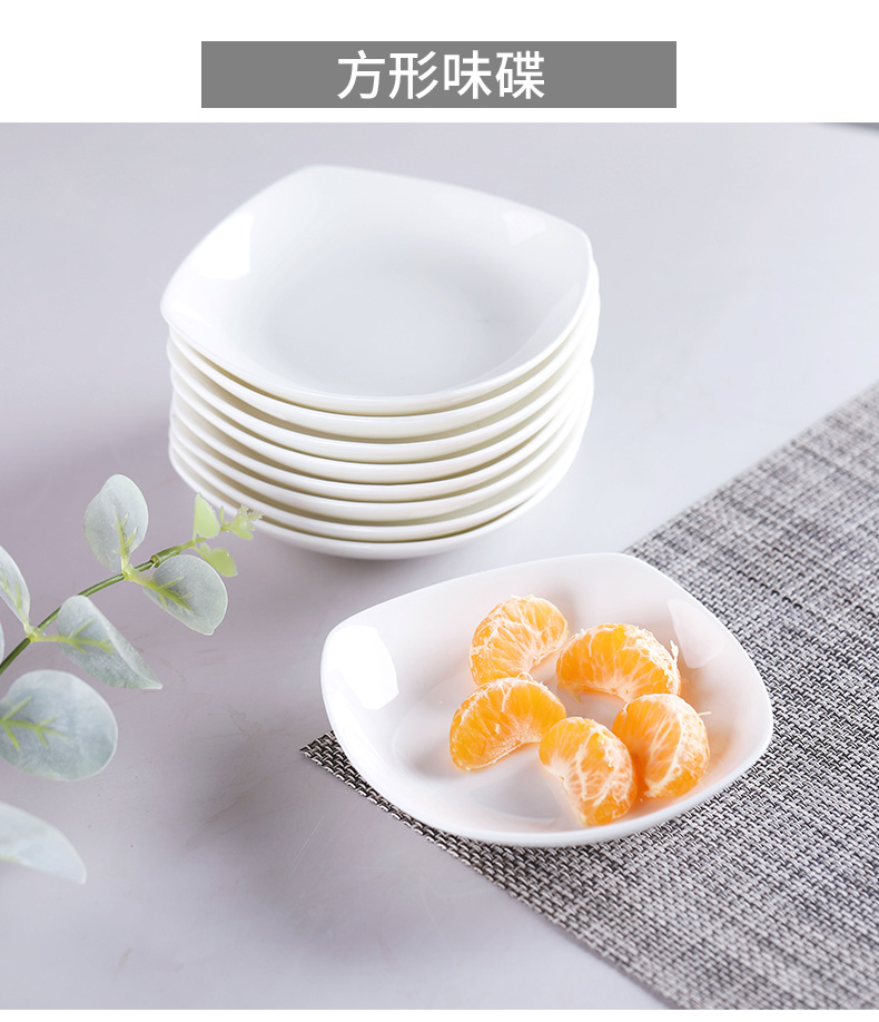 Ceramic household sauce dish flavor dish small dish dish more ltd. style disk dip round ipads porcelain material plate