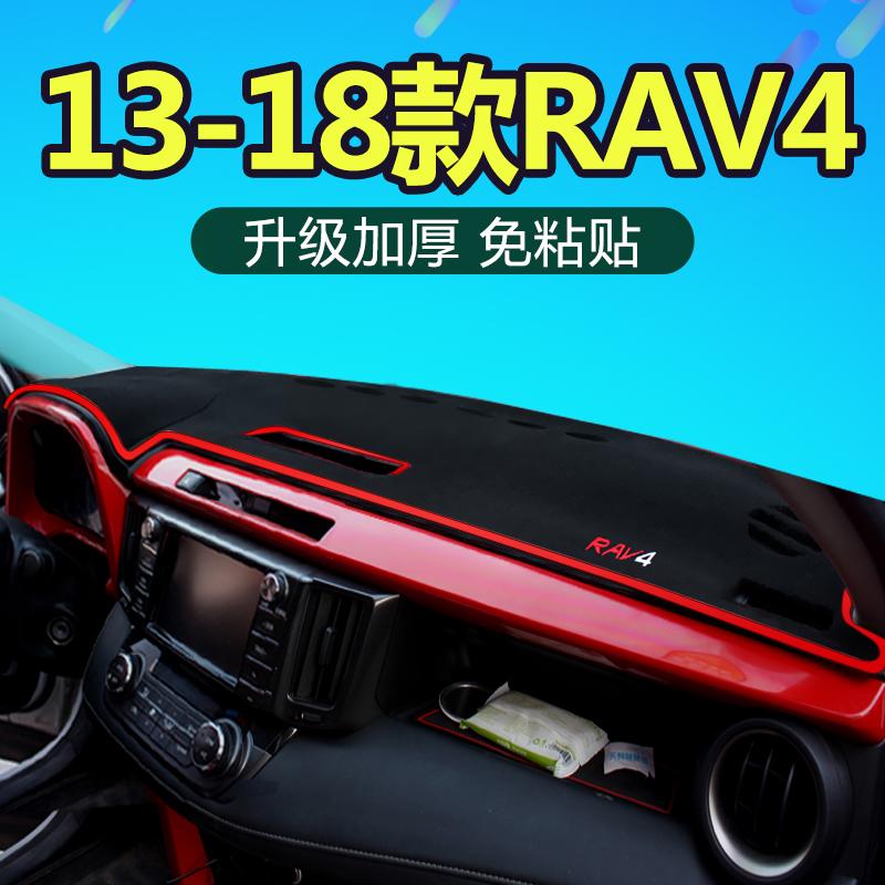 13-18 стиль [RAV4【] красный [边】]