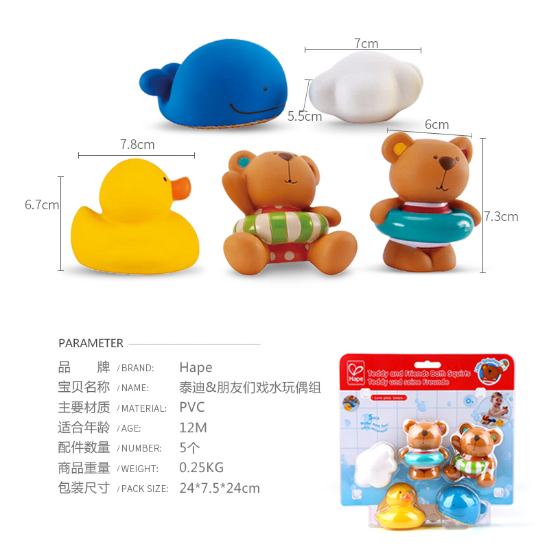 USD 29.56] Hape Teddy Play Doll Group baby shower toy floating child ...