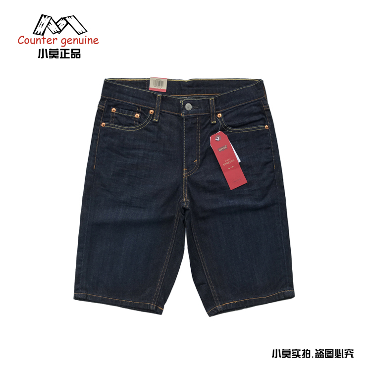 00239c6670 (Small Mo genuine)Levis Levis men's summer 541 series denim shorts 23778- 0006