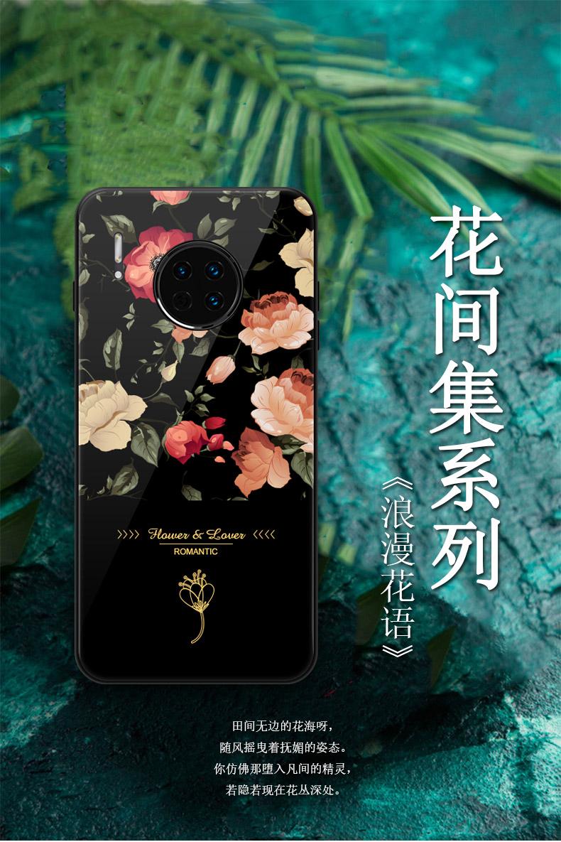 中國代購|中國批發-ibuy99|华为mate30手机壳mate30pro限量版mate20荣耀20硅胶9x全包8x个性