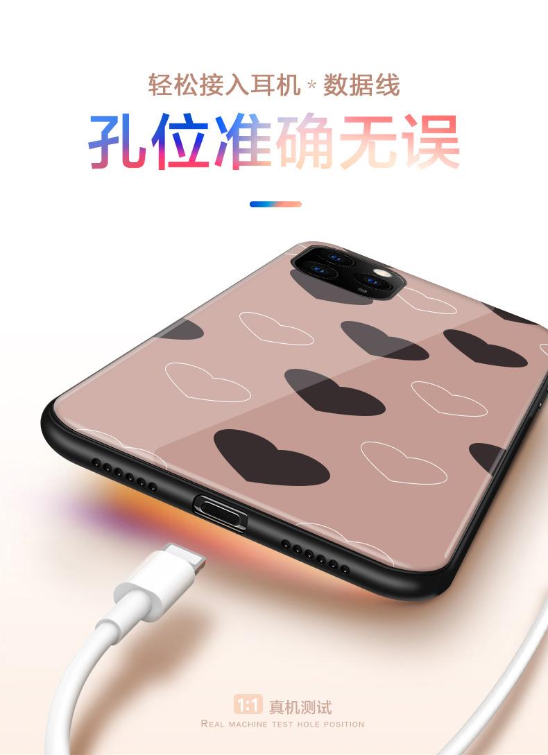 中國代購 中國批發-ibuy99 适用于iphone苹果手机壳11promax玻璃x硅胶xr镜面xs套max防摔