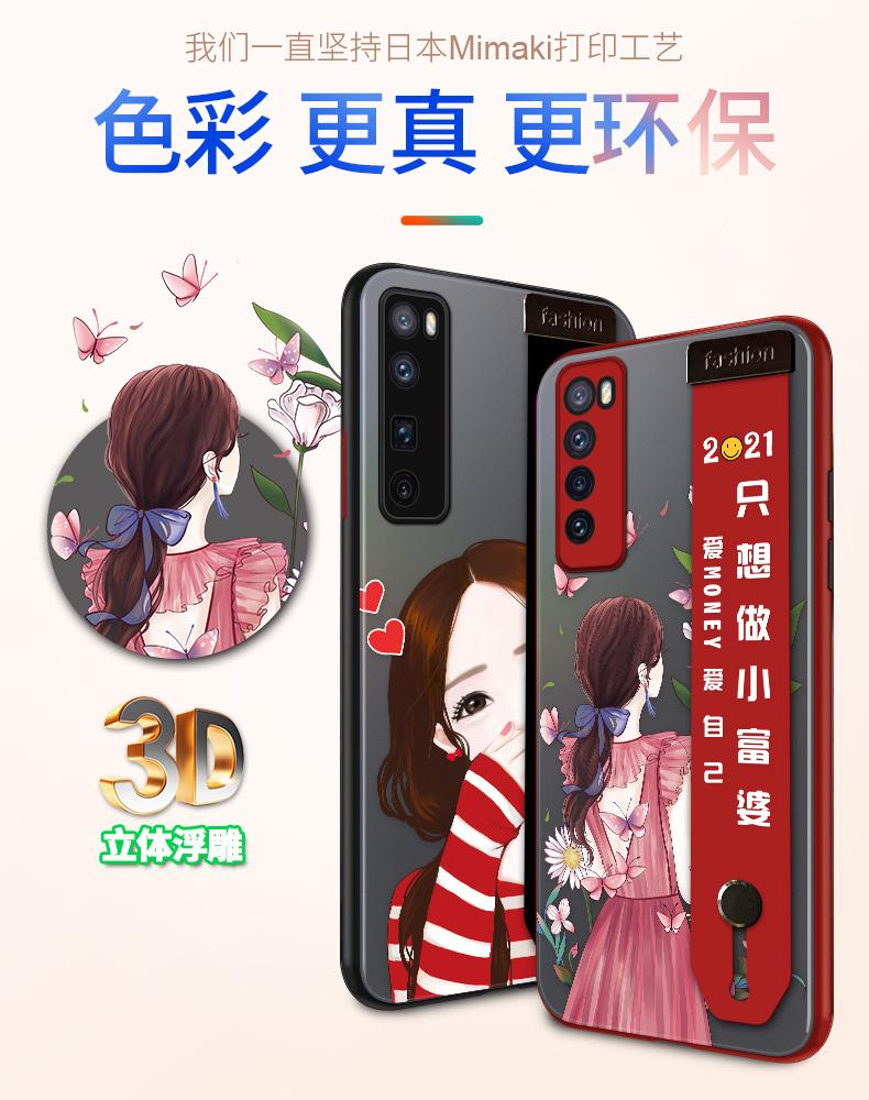 中國代購|中國批發-ibuy99|华为荣耀30手机壳30s网红30pro限量版30pro+全包镜头磨砂新款时尚