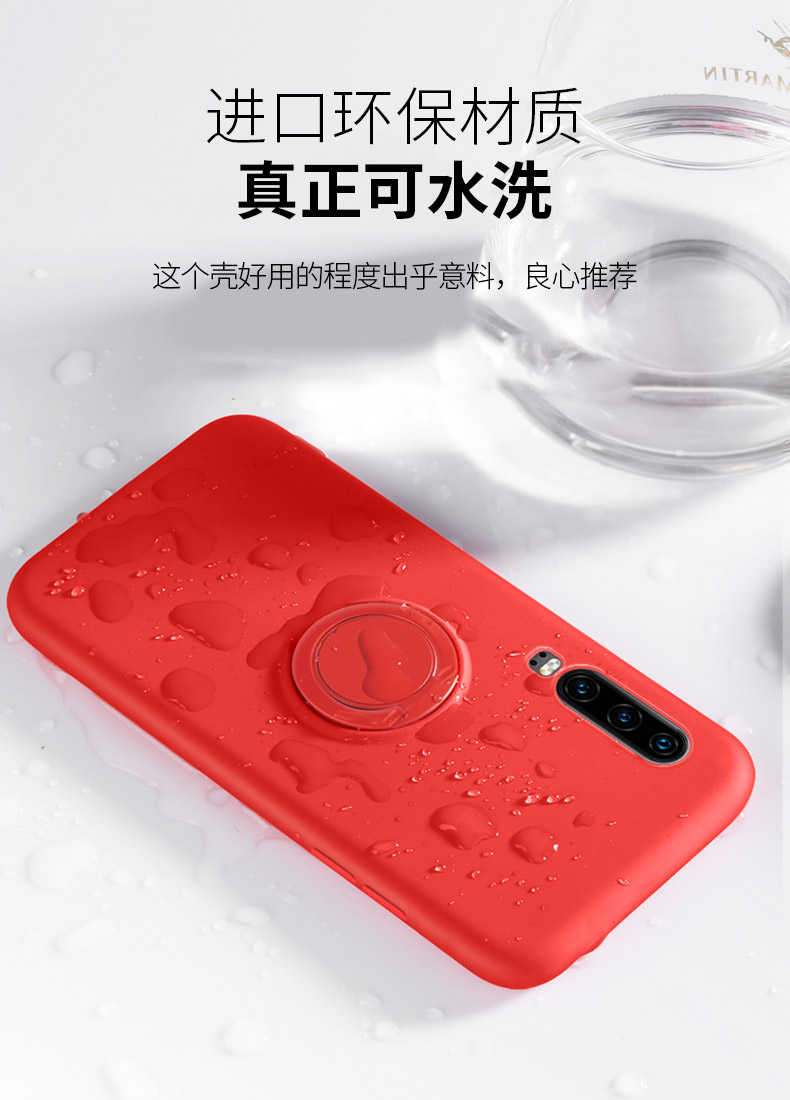 中國代購 中國批發-ibuy99 华为mate30手机壳mate30pro液态硅胶p30潮p30pro荣耀20潮牌mate20