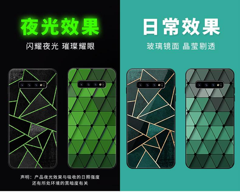 中國代購 中國批發-ibuy99 三星s10手机壳s10+女s8创意s9潮牌s8+玻璃s9+全包note10防摔plus