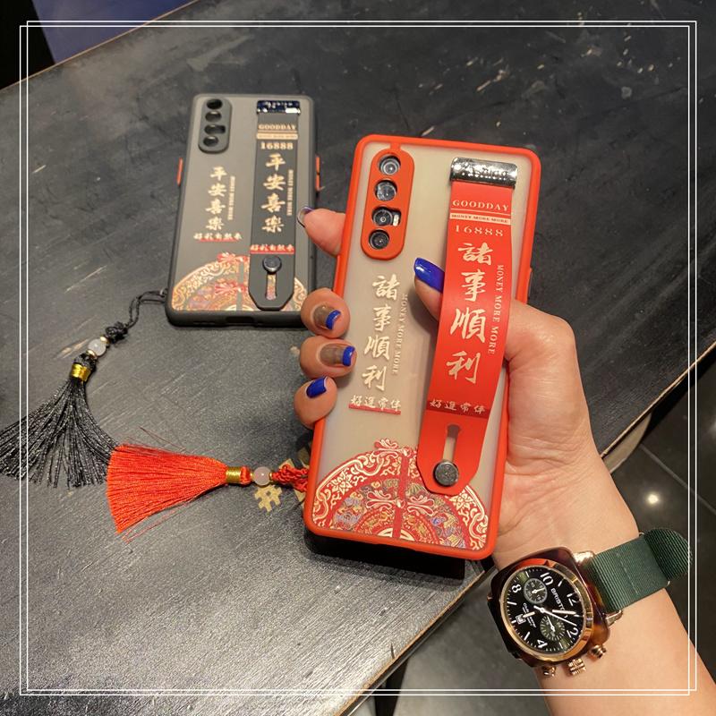 中國代購|中國批發-ibuy99|opporeno4se手机壳reno4se网红oppoa93全包镜头oppo软硅胶a93防摔