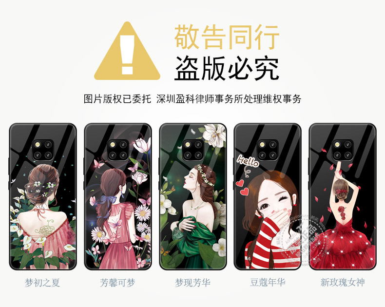 中國代購|中國批發-ibuy99|华为Mate20X手机壳Mate8女款Mate9全包边Mate9Pro防摔mate30玻璃m