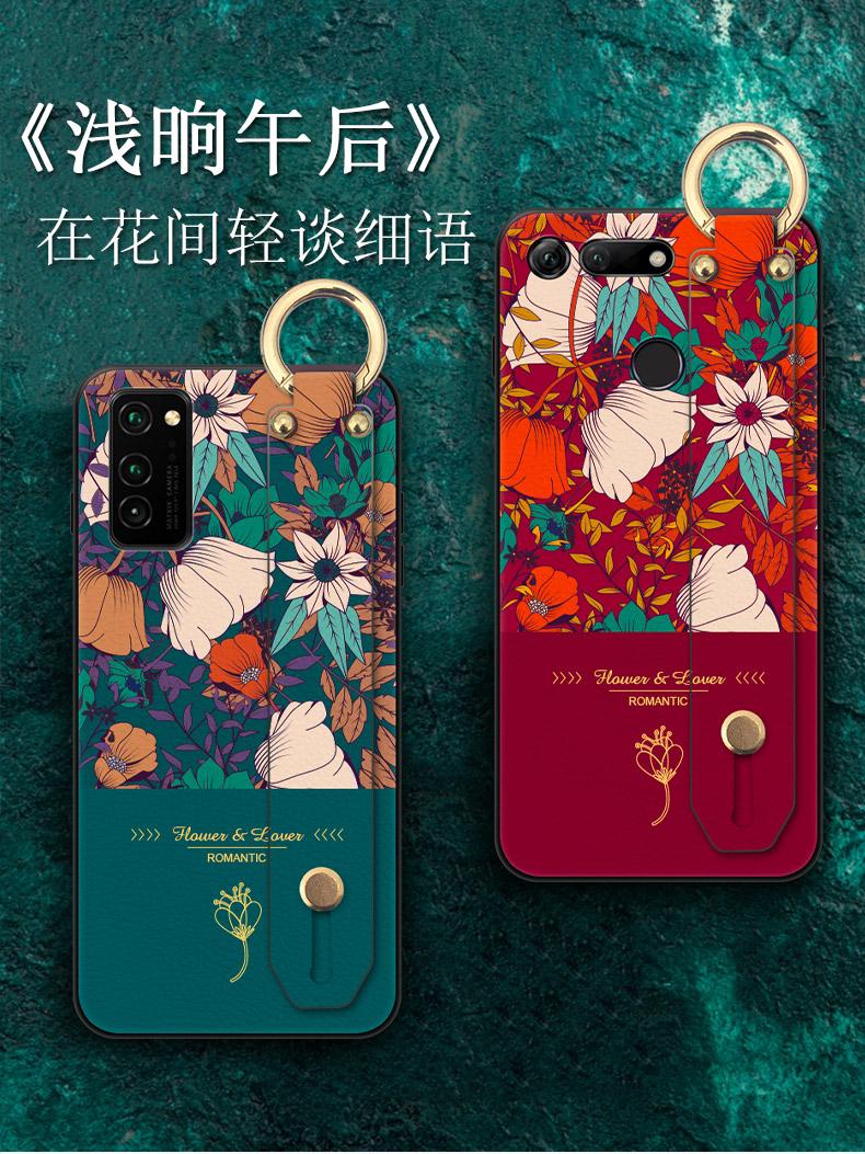 中國代購|中國批發-ibuy99|荣耀20手机壳9x华为8x女款v20硅胶10腕带v30pro网红20pro磨砂v30