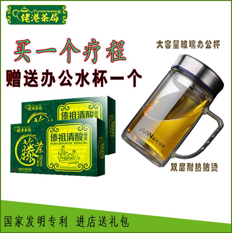 傣祖清酸藤茶 双七排酸茶绛酸茶本草袋泡茶套装正品包邮8盒优惠装
