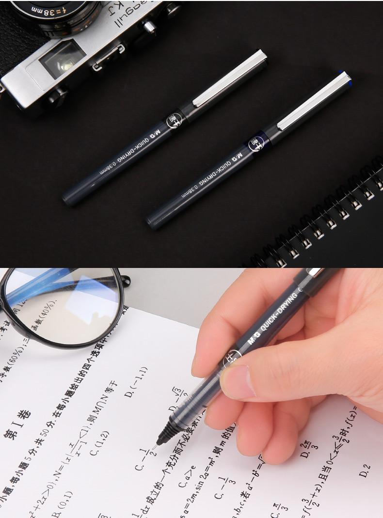 晨光文具学生考试用中性笔速干直液式水性笔6/12支ARP58101 0.38