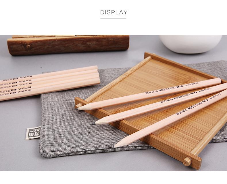 晨光铅笔AWP30411 HB/2H/2B六角形考试50支装