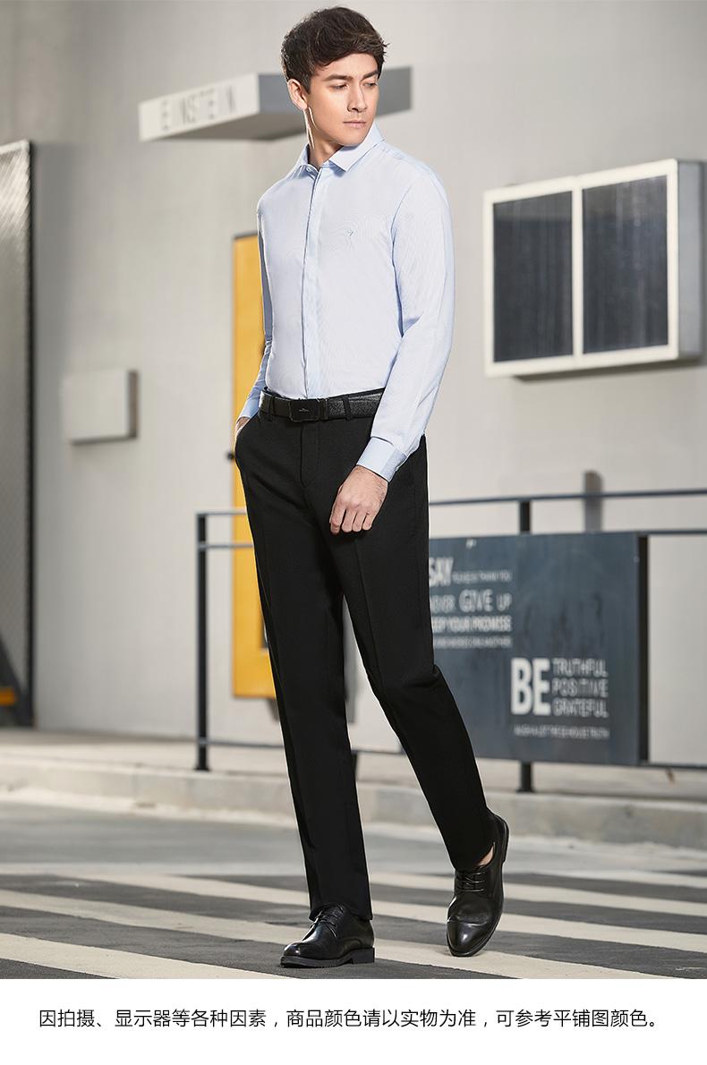 柒 thương hiệu quần nam mùa xuân kinh doanh bình thường ăn mặc nam quần Slim thẳng phù hợp với quần