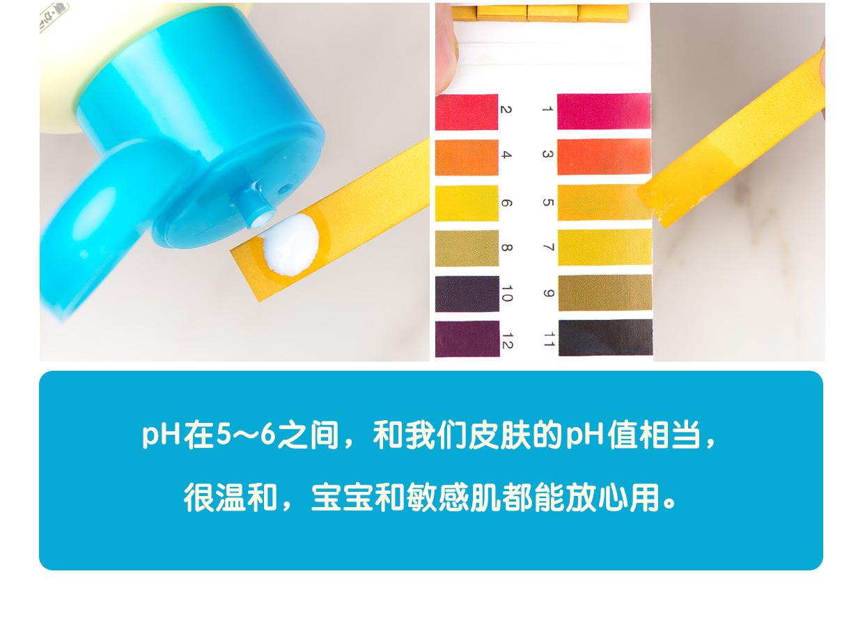 新版日本花王碧柔儿童防晒霜小宝宝孕妇敏感肌物理防晒乳详细照片