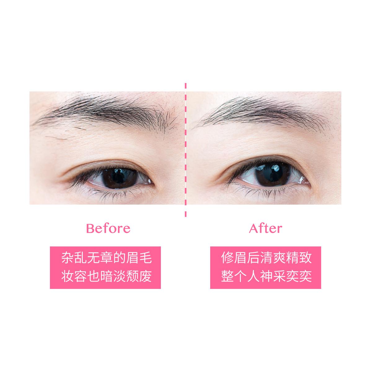 Japans Original Shiseido Eyebrow Knife Shaving Eyebrow Knife 3