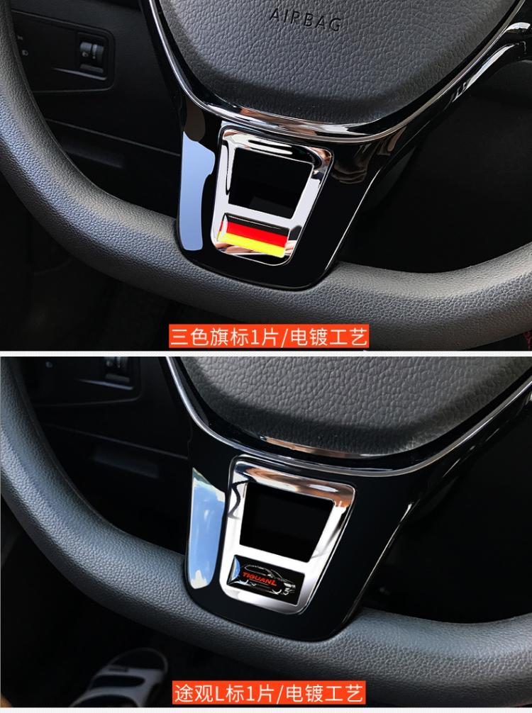 Ốp trang trí vô lăng Volkswagen Tiguan 2017-2020 - ảnh 5