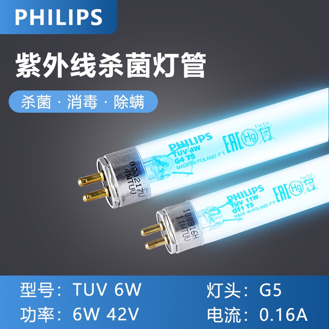 Philips Uv Germicidal Lamp Tuv 6w 11w Household Application Water Treatment Uv Disinfection Lamp
