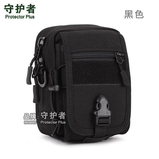 Black [with a single shoulder strap]