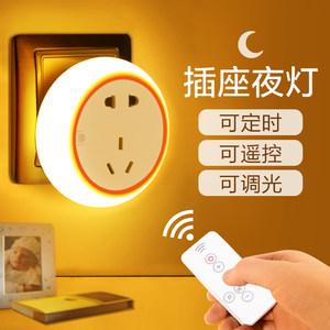 创意护眼睡眠遥控婴儿喂奶插电台灯卧室床头智能家用节能小夜灯泡