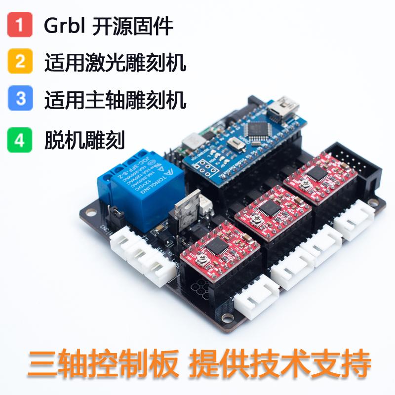 Гравировально-фрезерный станок OTHER  DIY USB GRBL