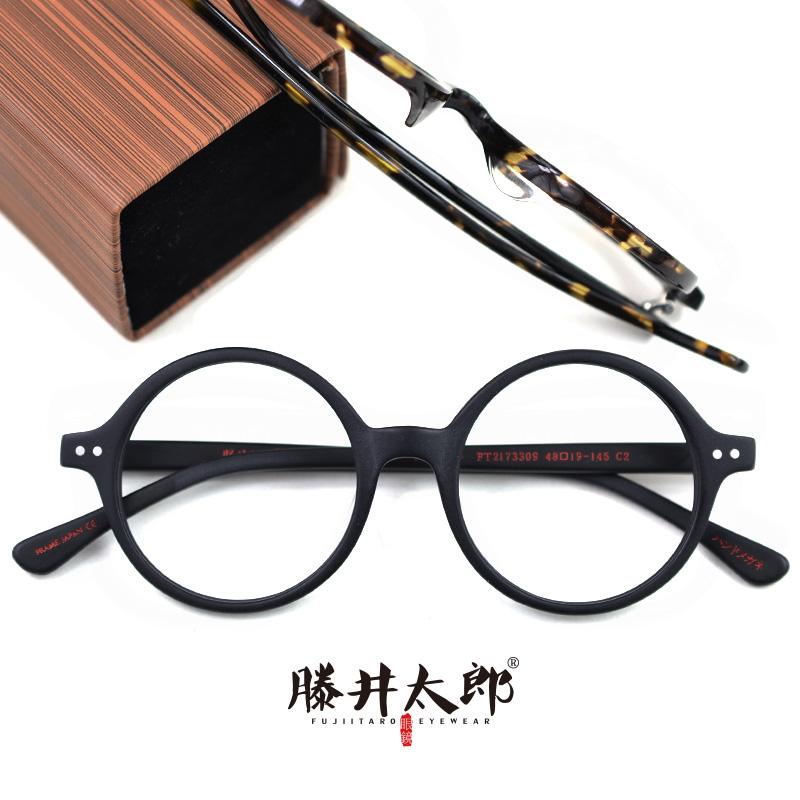 USD 107.24] Fujii Taro retro round glasses frame large round frosted ...