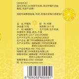 Купите один волосы два лимон лист пузырь чай мед замораживать сухой лимон лист сухой лист лимон чай ущерб от наводнения чай ароматный чай фрукты