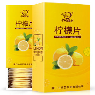 【送35g玫瑰茶】冻干柠檬片40包独立装