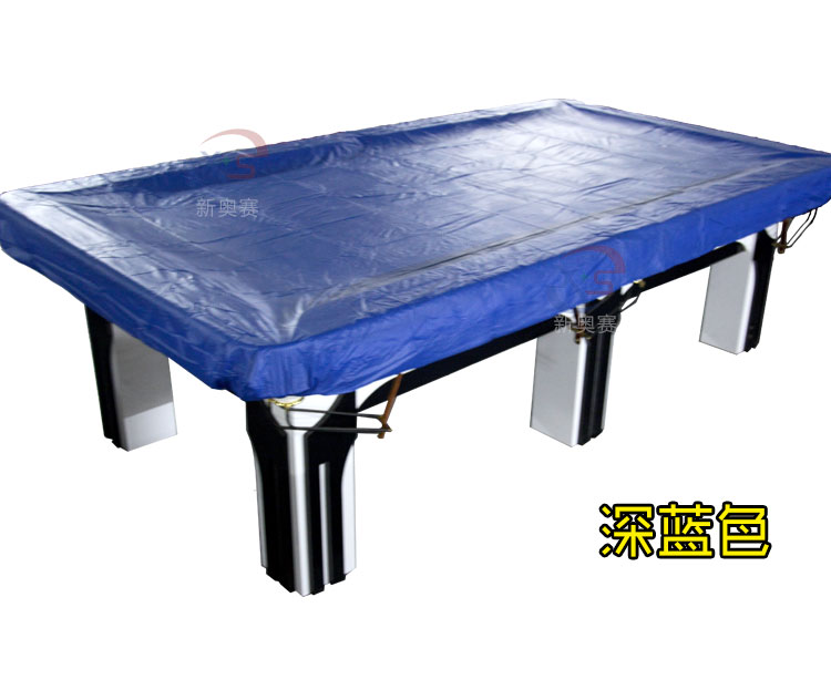 Billiard Table Cover Dust Cover Waterproof Cover Billiard Table Cover Cloth  Billiard Table Cover Table Tennis ...