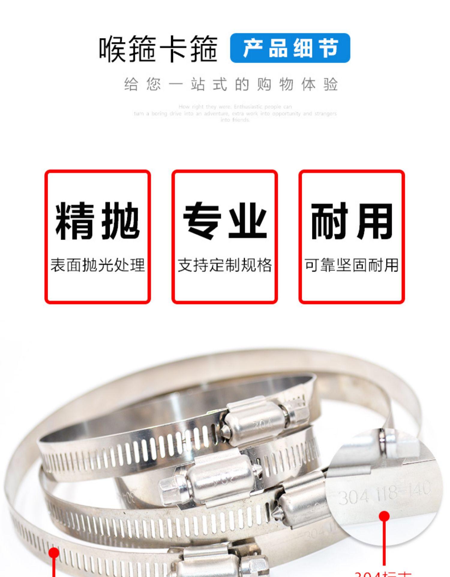 管箍不锈钢管卡喉箍水管固定电线桿紧固抱箍箍圈卡箍管夹万能详细照片
