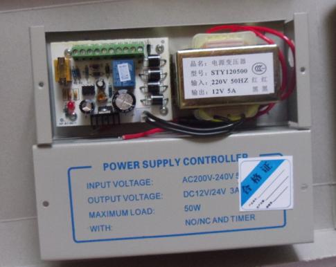 Управление электропитанием Доступ управления 5A питания меди трансформаторы 5A/3A мощность замки мощность дверной замок