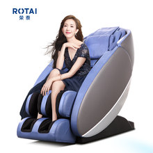 荣泰7700T按摩椅豪华多功能电动太空舱家