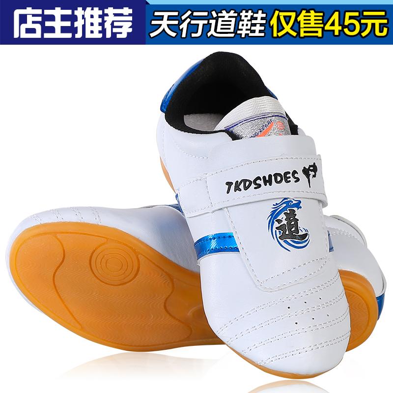 Голубой Обувь Skywalk в подарок Носки слишком маленькие