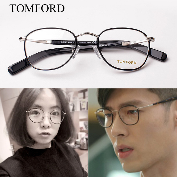 65db438e275 Authentic American TOMFORD Tom Ford myopic spectacle frame TF5333 men and  women vintage round frame glasses frame
