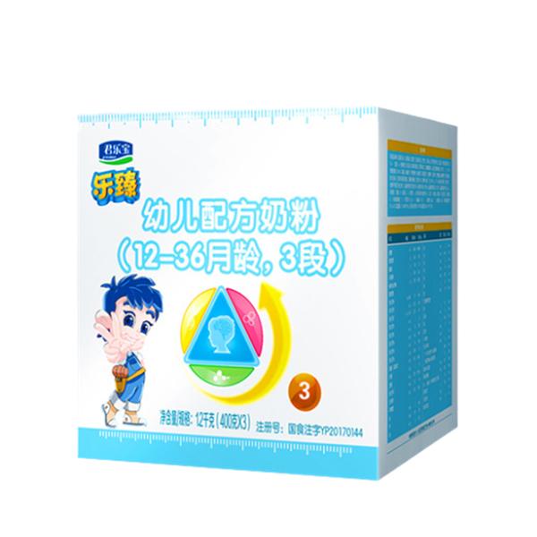 【君乐宝】乐臻婴幼儿配方奶粉3段