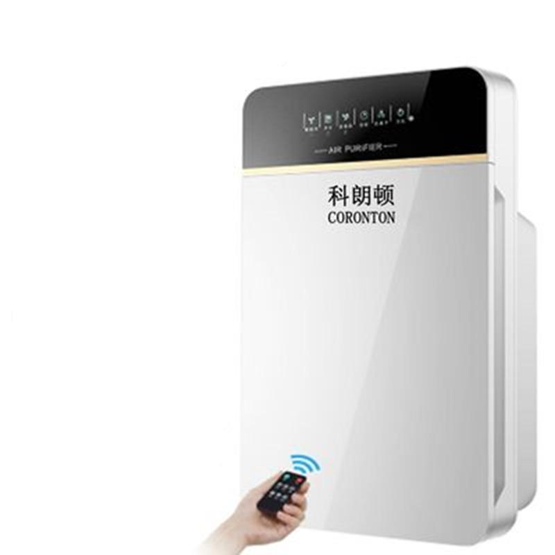 A空气净化器家用除甲醛卧室内客厅氧吧雾霾pm2.5负离子除烟尘异味