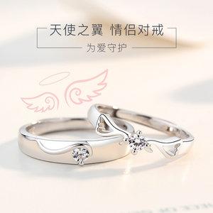 纯银情侣一对戒指女男士学生日韩版潮人一生一世清新简约个性饰品