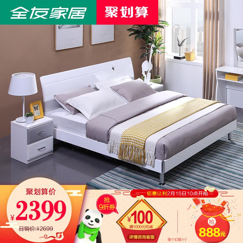 Собирать все друг домой кровать двуспальная кровать современный простой спальня установите мебель кровать 1.8 кровать пластина кровать 107022