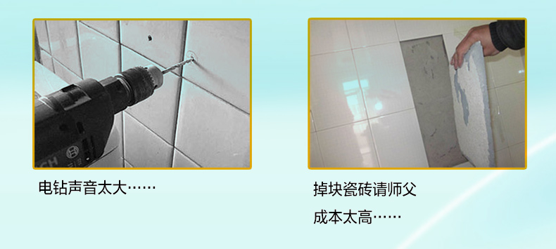 Nonstick Rubber Strong Liquid Nail Quickdrying Glass Plastic - Fast drying tile adhesive