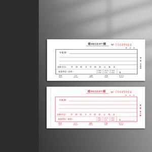 【晨光】60K10本二联单栏收据