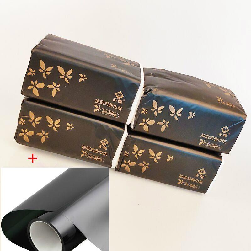 3包原木抽纸(300张/包)+防晒贴膜