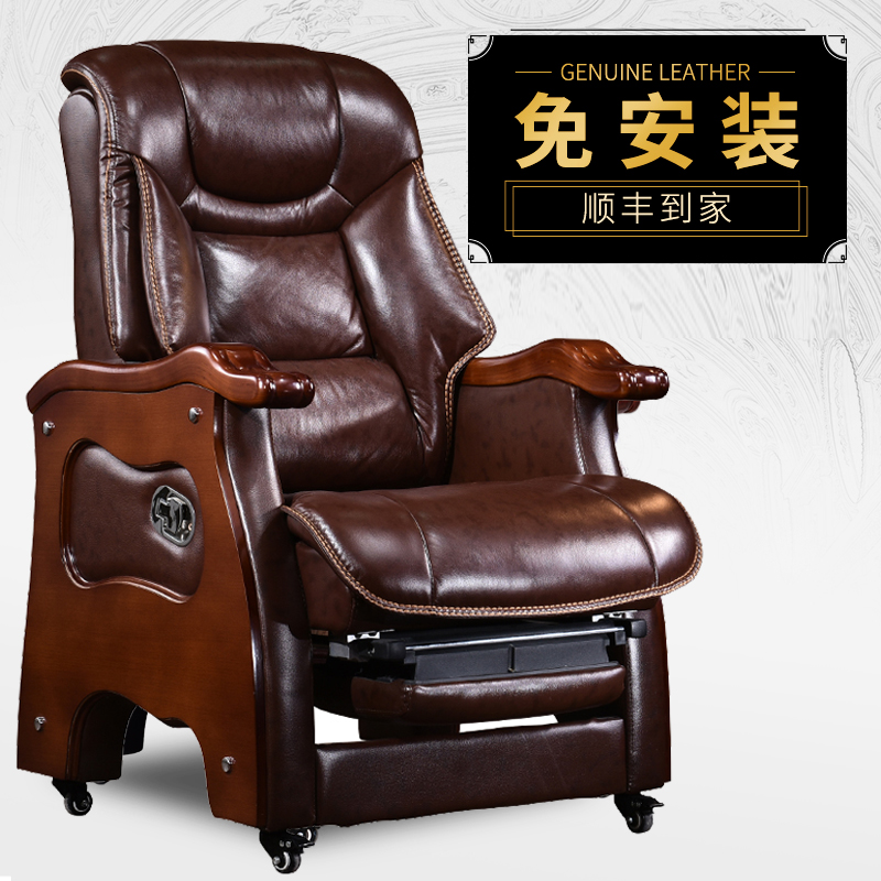 Leather Boss Chair Can Be Reclining Solid Wood Office Chair Computer Chair  Home Leather Chair Massage