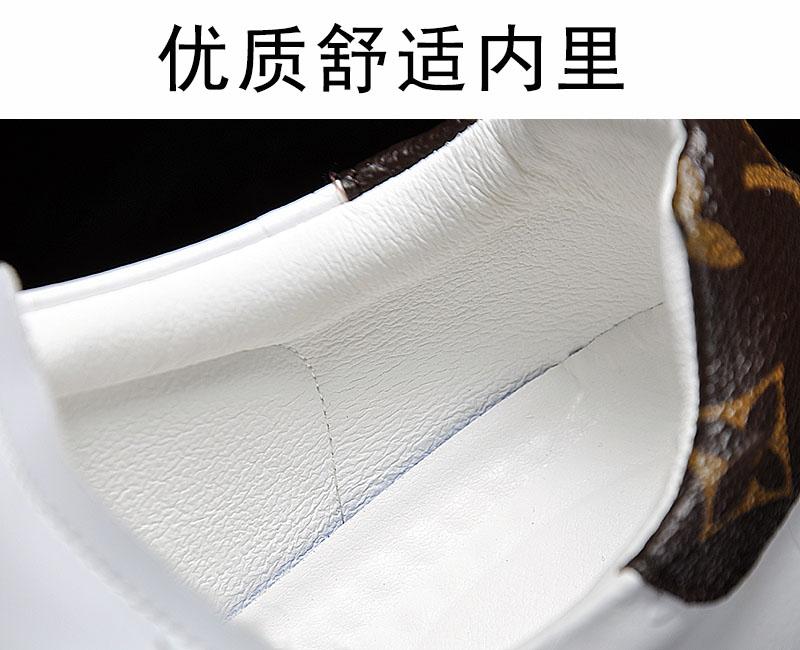 小白鞋男春季新款麦昆男鞋网红欧洲站潮牌潮流厚底百搭板鞋子详细照片