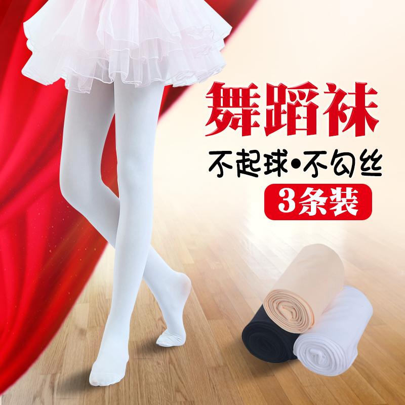 Like wholesale teen pantyhose china