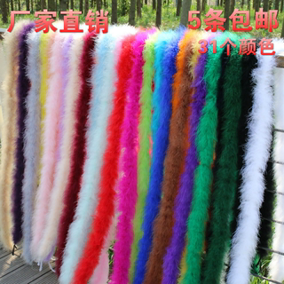 Article ostrich feather diy longer thicker bar tops full of fluff fur clothing wedding stage decoration accessories