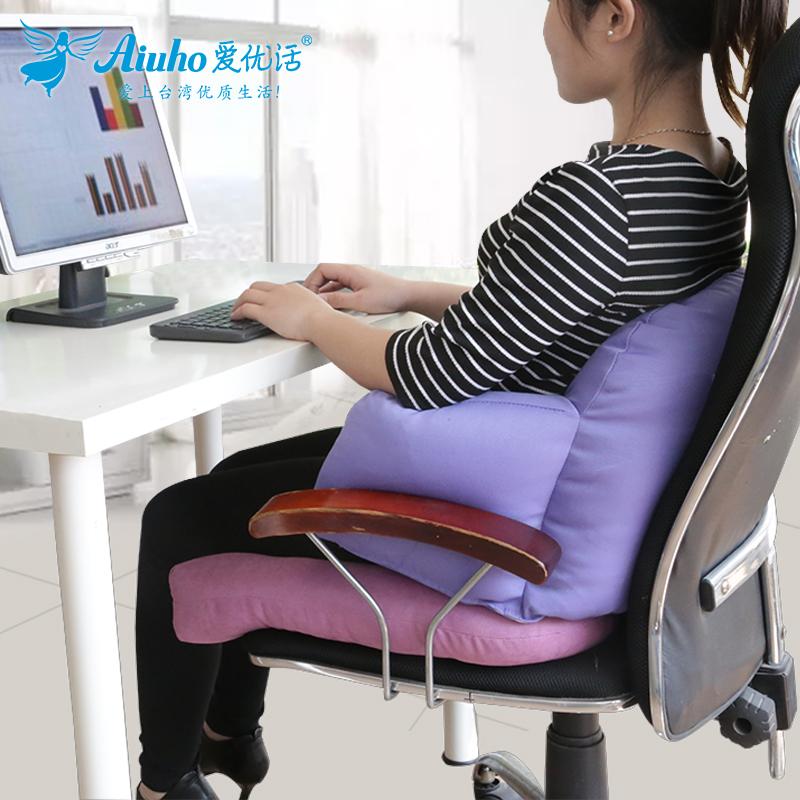 爱优活护腰靠垫办公室腰靠枕