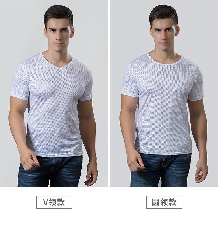 Băng lưới mắt ngắn tay T-Shirt nam rỗng lưới thoáng khí mát mẻ và nhanh chóng làm khô thể thao kích thước lớn của nam giới nửa tay áo mùa hè phần mỏng áo thun burberry