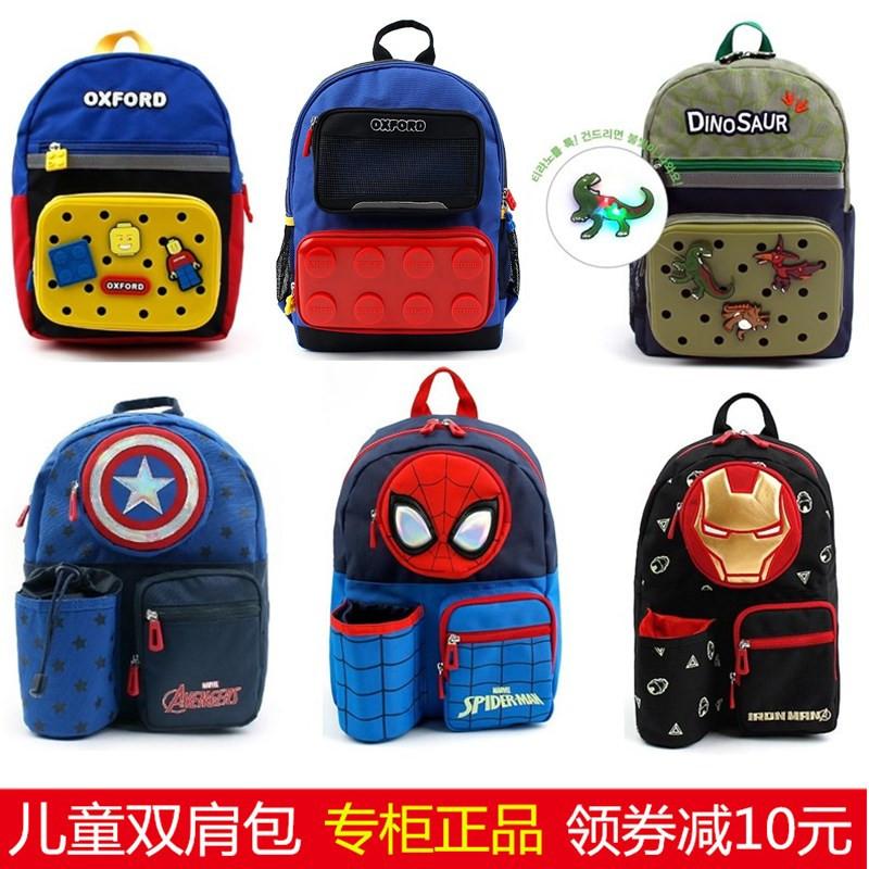 winghouse韩国书包儿童双肩包男童潮包幼儿园男孩子背包旅游轻便