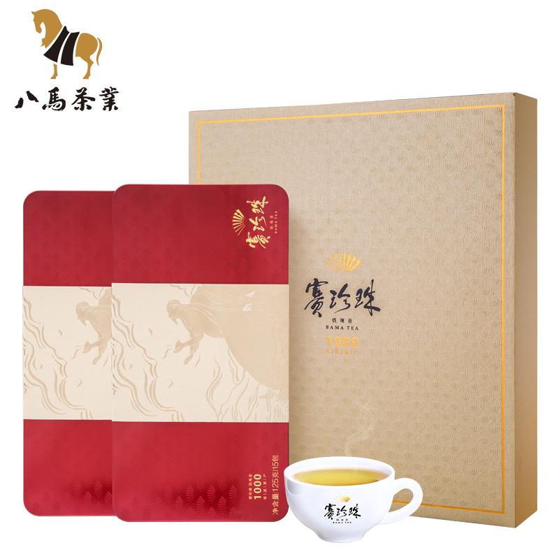 八马茶叶 安溪铁观音茶叶特级浓香型赛珍珠1000礼盒装乌龙茶250克