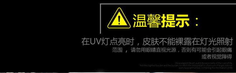胶水光油固化机_宽两用uv胶水光油固化机2kw紫外线灯