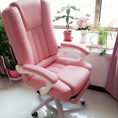 Computer Chair live Chair home game comfort for a long time in pink boss stool back electricity female anchor with chair
