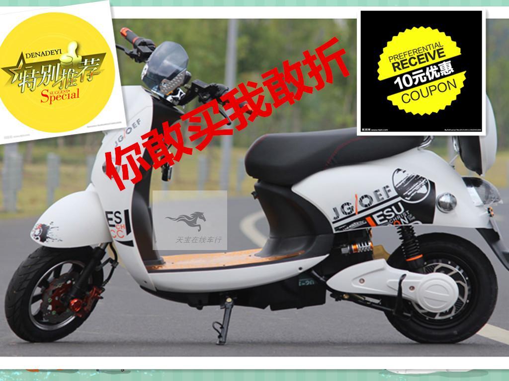 Vélo électrique 60V - Ref 2386546 Image 20